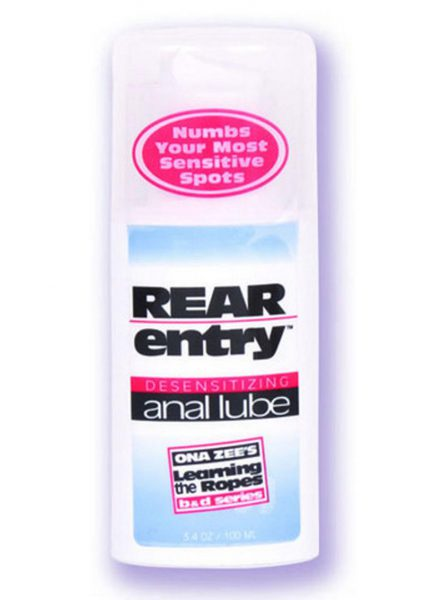 Rear Entry Anal Lube 1.7 Ounce